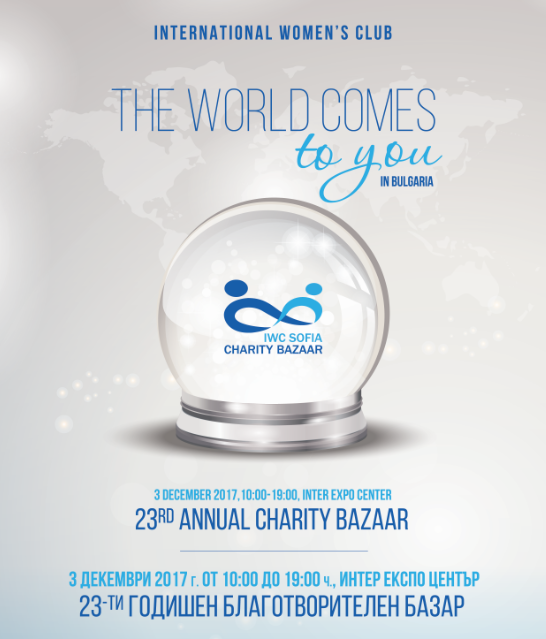 mmtv-annual-charity-bazaar-2017-4.png