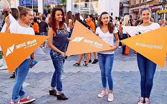 """Move week и """"Мистерията на българските гласове"""" MMTV"""