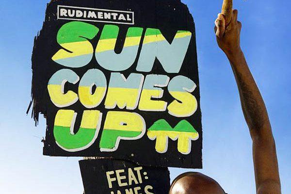 Rudimental и James Arthur - новите претенденти за песен на лято 2017