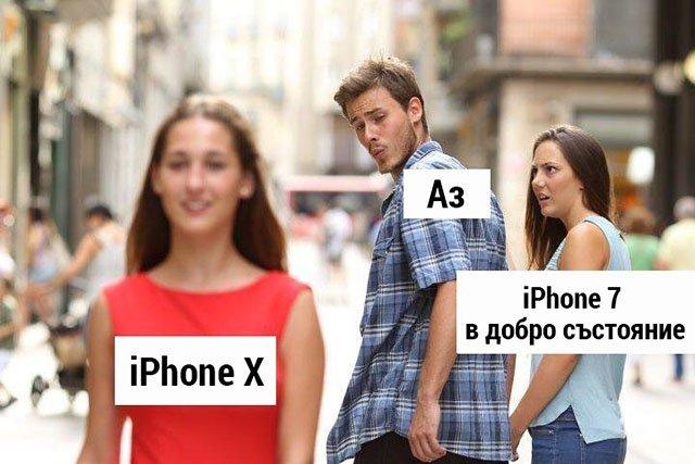 iphone-x-mmtv-02.jpg