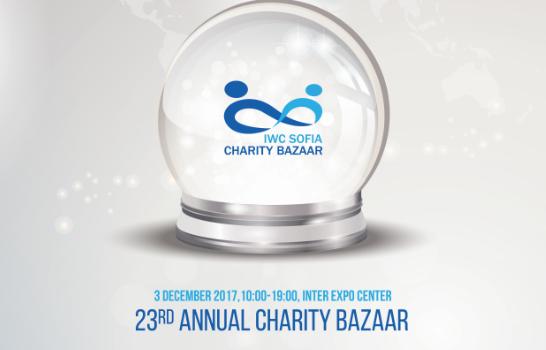 23-ти Благотворителен базар на Международен женски клуб – София Poster of 23rd Annunal Charity Bazaar by IWC Sofia