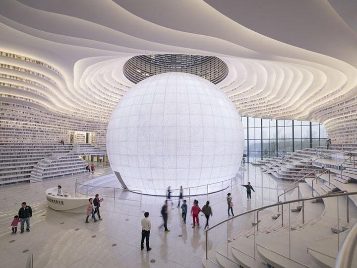 Спираща дъха библиотека отвори врати в Китай. MMTV Interior of 'The Eye of Binhai' Chinese library in Tianjin