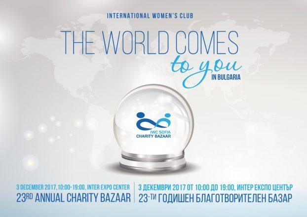 mmtv-charity-bazaar-iwc-2017-1.jpg