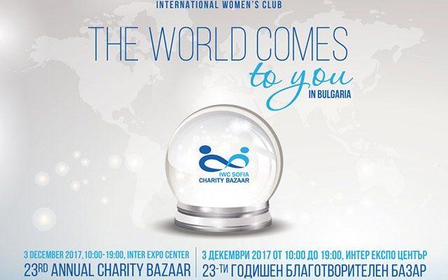 Броени дни до най-вълнуващия Благотворителен базар у нас 23rd Annual Charity Bazaar by IWC banner