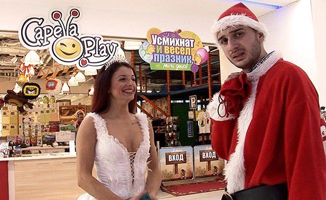 ВЕСЕЛА КОЛЕДА в Capella Play със Снежанка Дядо Коледа