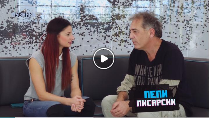 Пепи Писарски от Атлас - интервю в Музинки MMTV Online