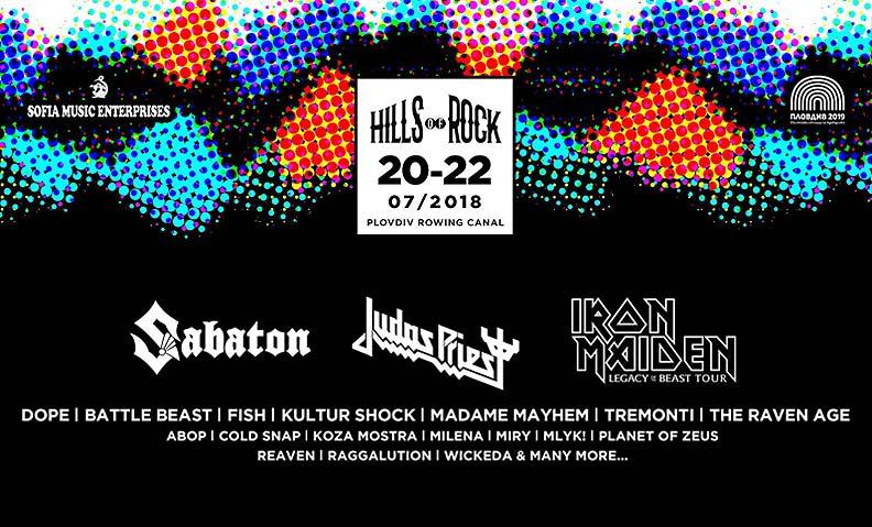 hills-of-rock-2018-banner