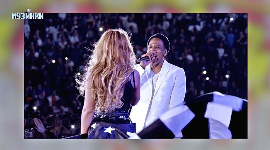 Beyonce и Jay Z апелират за повече доброта.
