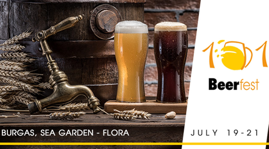 101 Beer Fest 2018 – Морска градина, Бургас. MMTV Online...