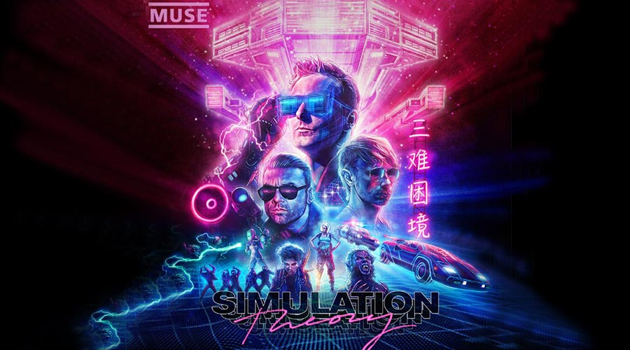 "Новият албум на Muse ""Simulation Theory"" излезе 