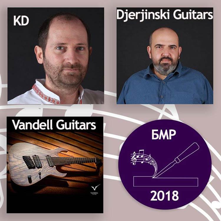 българска музикална работилница 2018 плакат