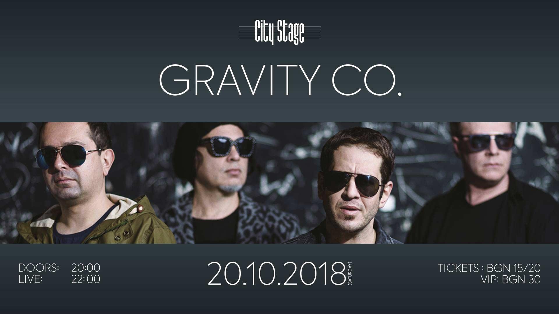 Gravity Co. 20.10.2018г. City Stage