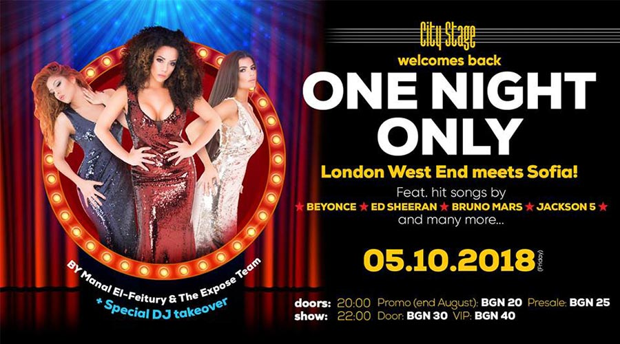 One Night Only - London West End Meets Sofia само в клуб City Stage