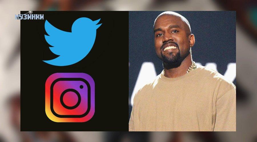 Kanye West в подкрепа на Donald Trump | MMTV
