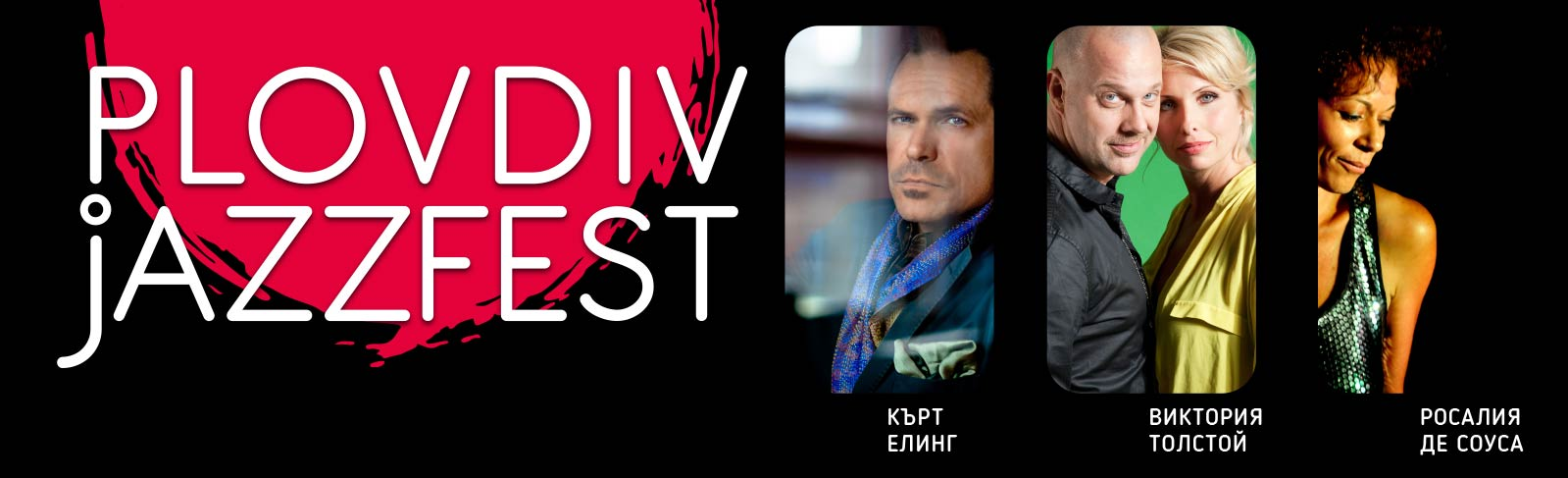 plovdiv-jazz-fest-2018-performers