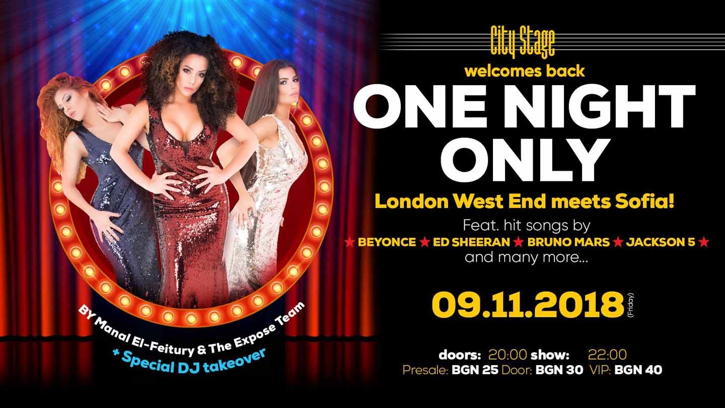 One Night Only: West End Meets Sofia - 09 ноември 2018г., City Stage