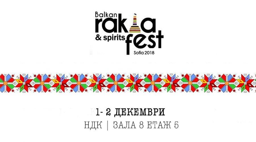 Balkan Rakia & Spirit Fest Sofia | MMTV Online