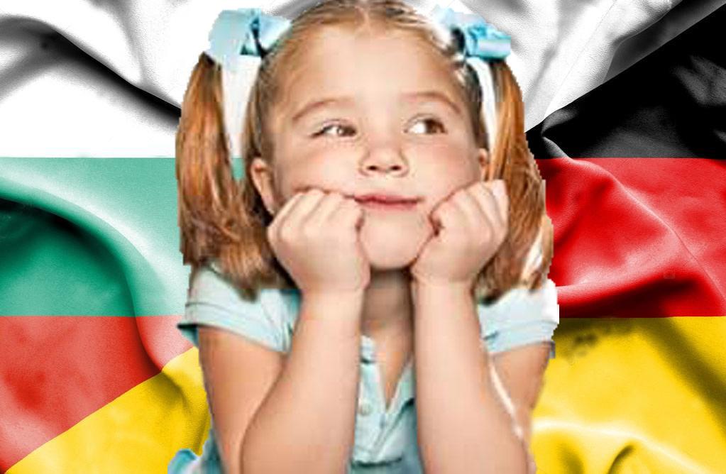 Малкото Ойлен-Шмойленче донякъде беше спокойно, че все пак е извадило късмет в живота и идва от страни, които са допринесли и все още допринасят за световното благополучие