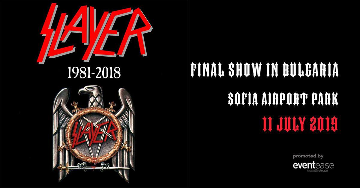 Последният концерт на Slayer в България ще се проведе в парка на Летище София