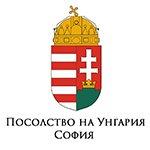 Посолство на Унгария лого - партньор на телевизия ММ
