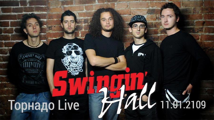 11 януари 2019 г. 23:00ч. Swingin' Hall | Торнадо Live