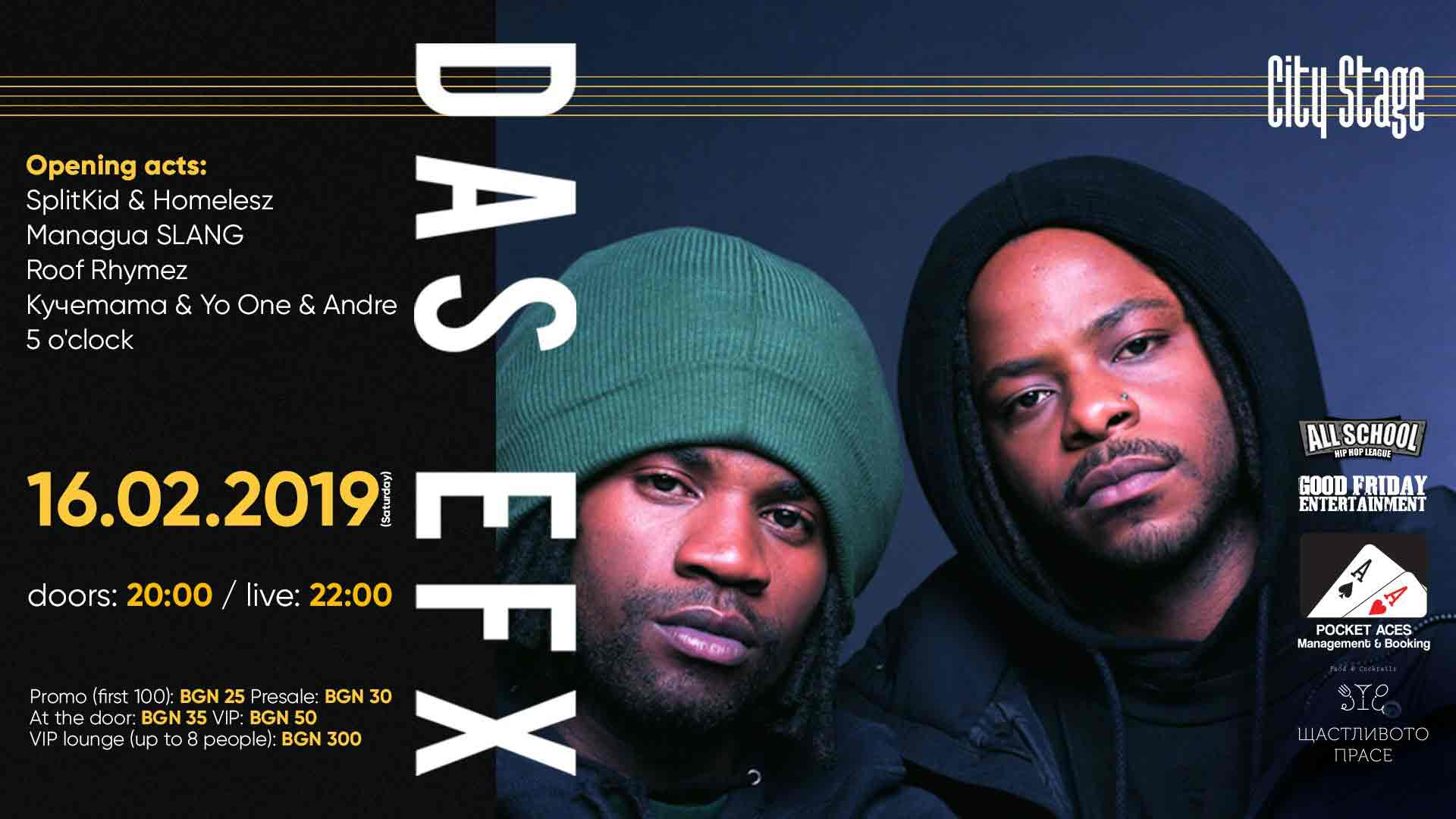 16 февруари 2019 г. 20:00ч. City Stage | Das EFX Live in Sofia