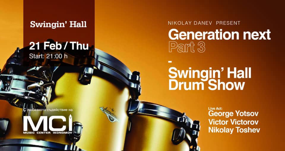 21 февруари 2019 г. 22:30ч. Swingin' Hall | Drum Show