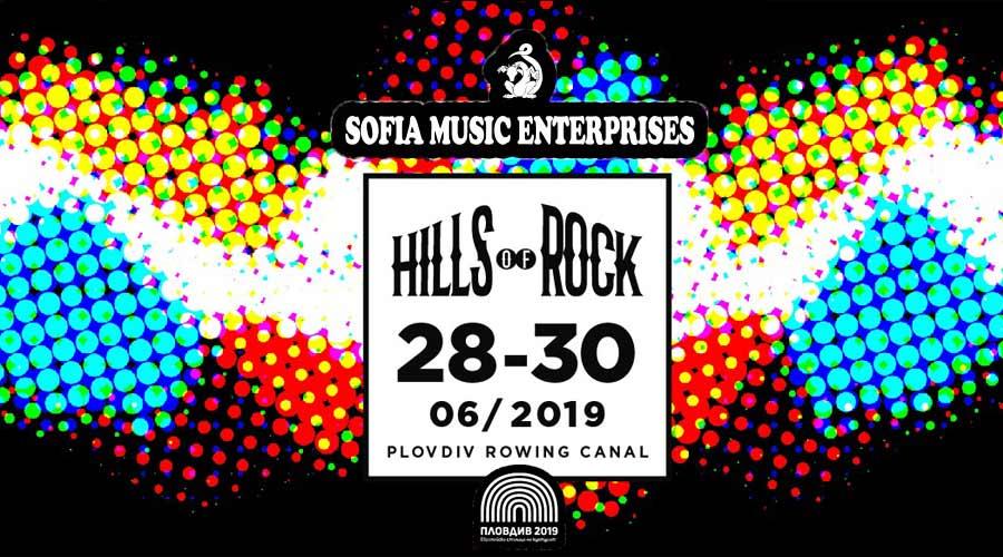 5 нови групи на HILLS OF ROCK 2019! | MMTV...