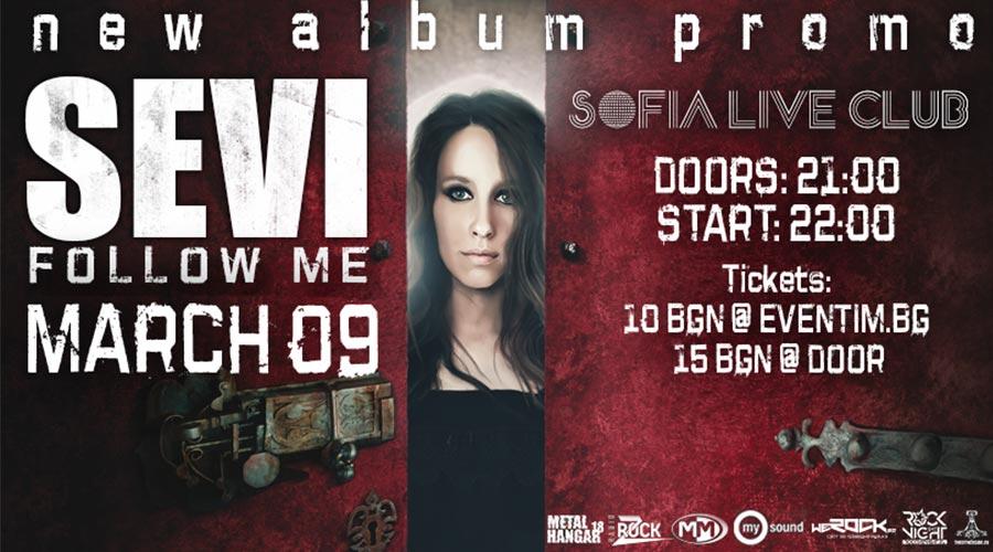 "SEVI издават нов албум - ""Follow Me"" през март | MMTV"