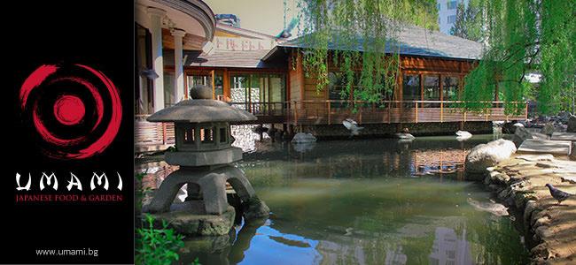 Наградата за BEST INTERNATIONAL RESTAURANTзаслужено отиде при японският ресторант UMAMI,