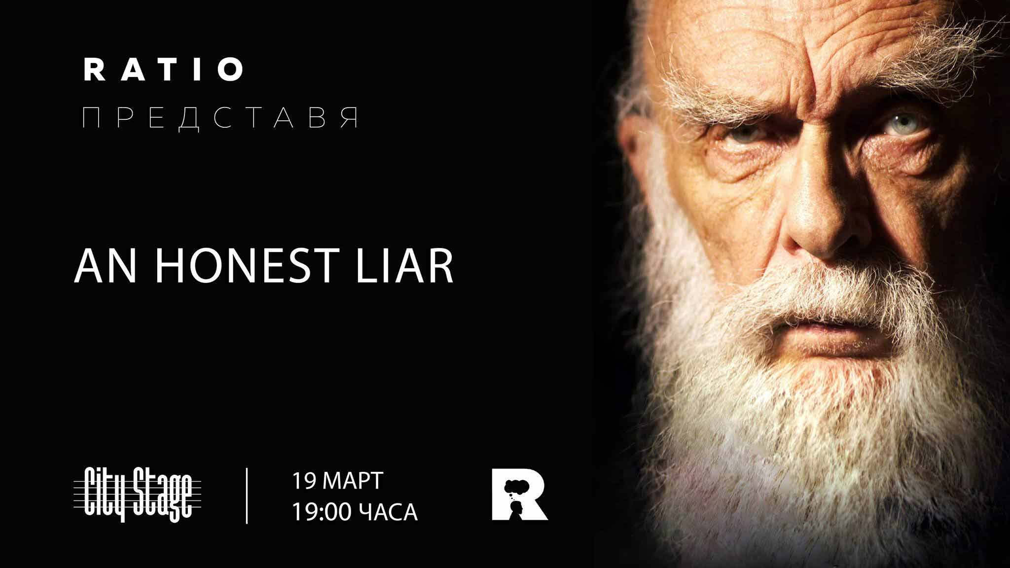 19 март 2019 г. 19:00 ч. City Stage | Ratio представя: An Honest Liar