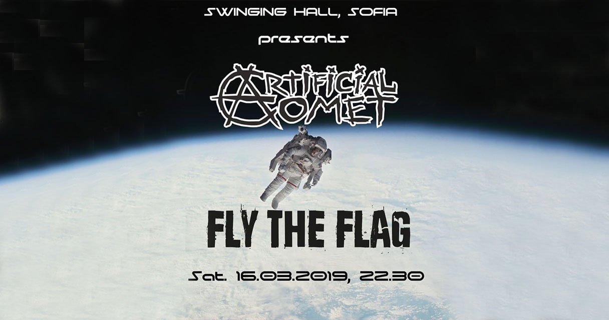16 март 2019 г. 22:30 ч. Swingin' Hall | Artificial Comet & Fly The Flag