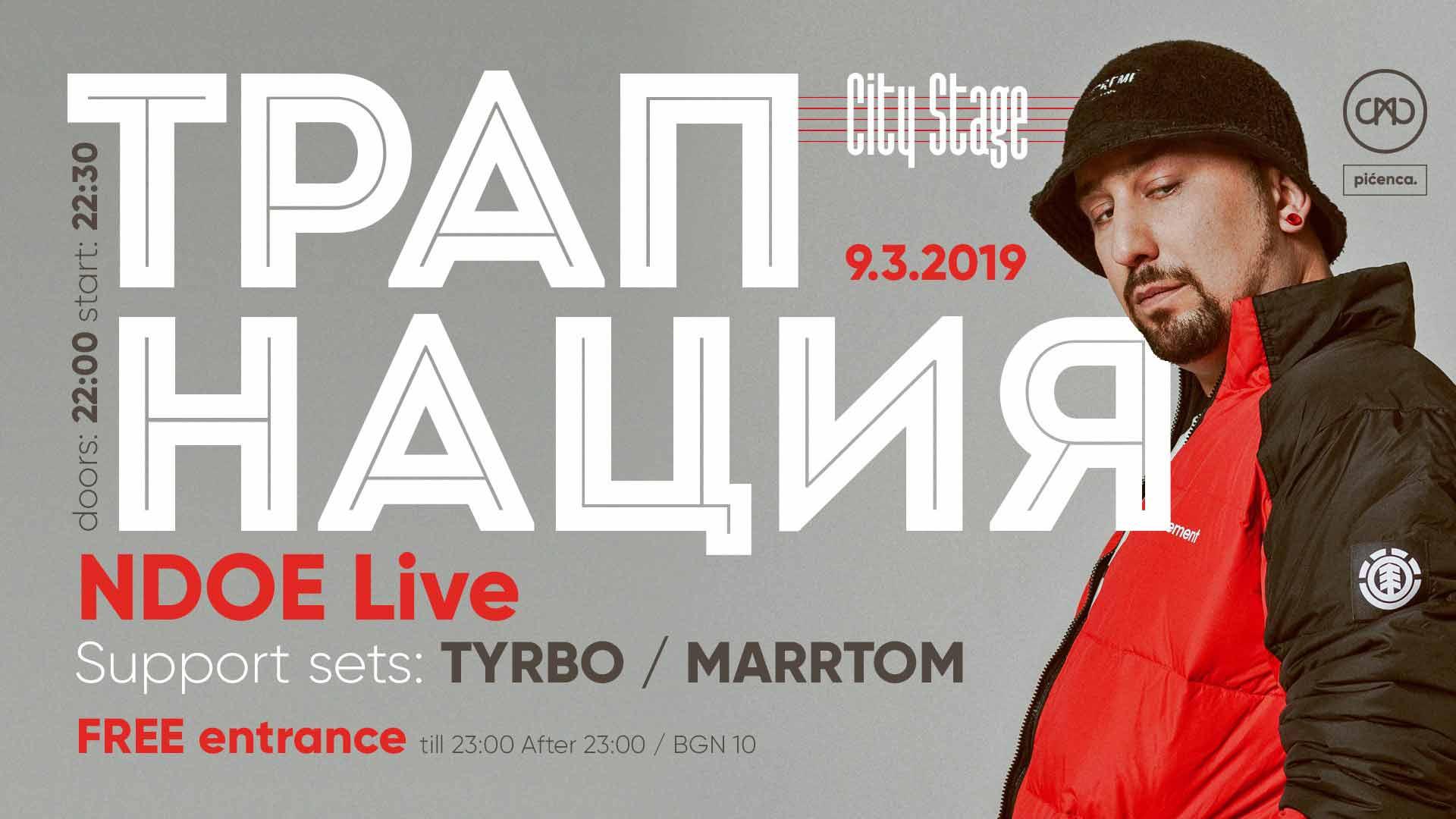 09 март 2019 г. 22:00 ч. City Stage | ТРАП нация // NDOE Live, Tyrbo, Marrtom