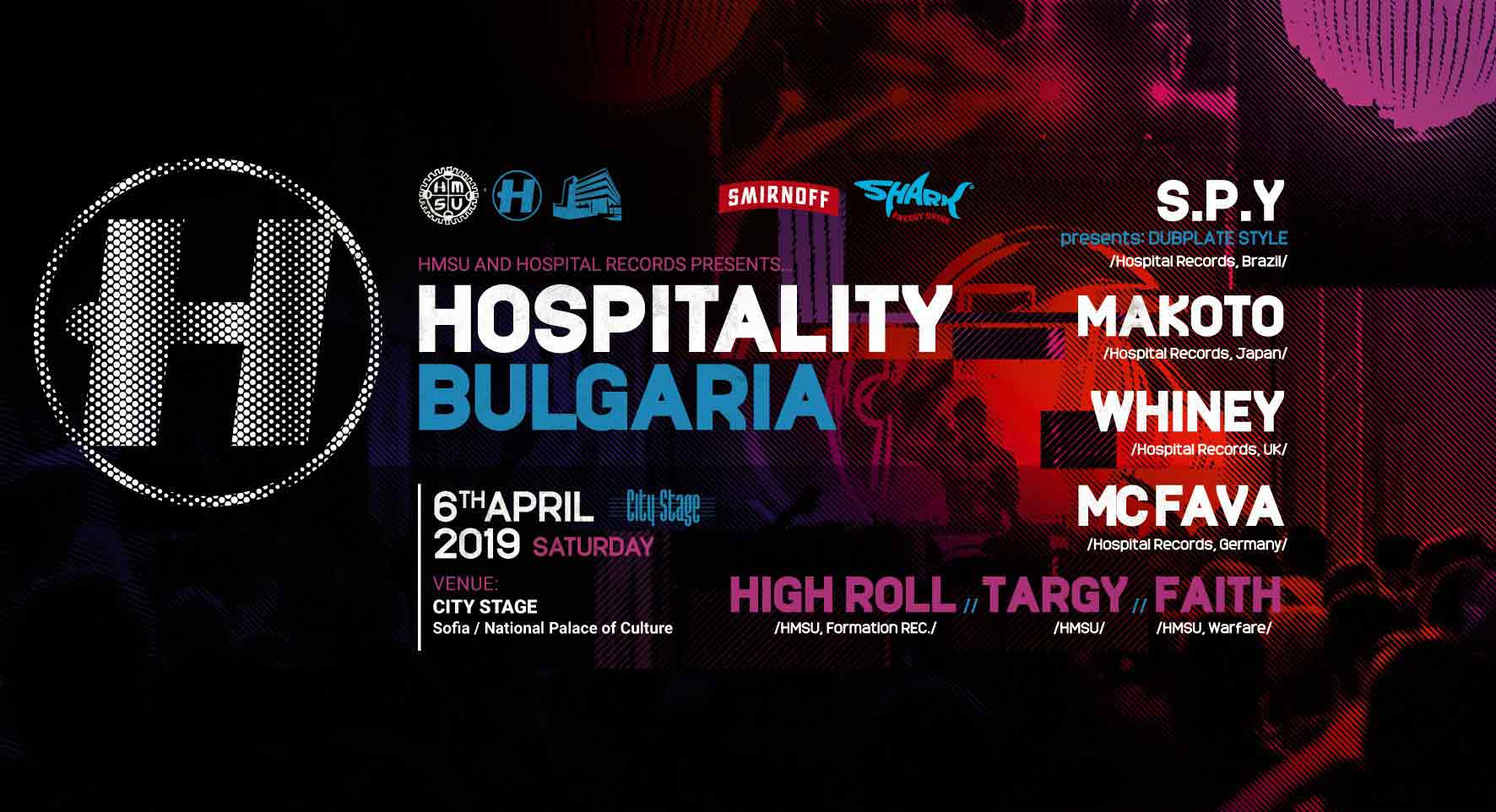 06 април 2019 г. 22:00 ч. City Stage | HMSU presents: Hospitality Bulgaria