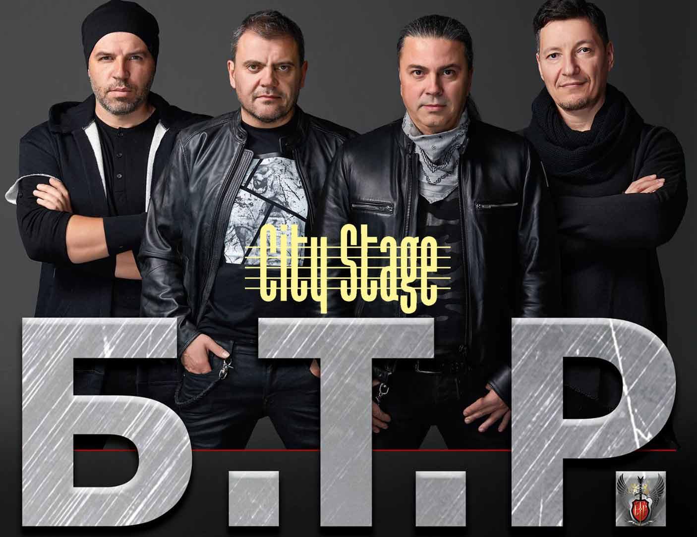 19 април 2019 г. 20:00 ч. City Stage | БТР
