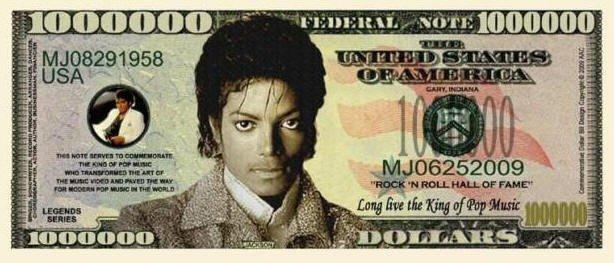Майкъл Джексън машина за пари.