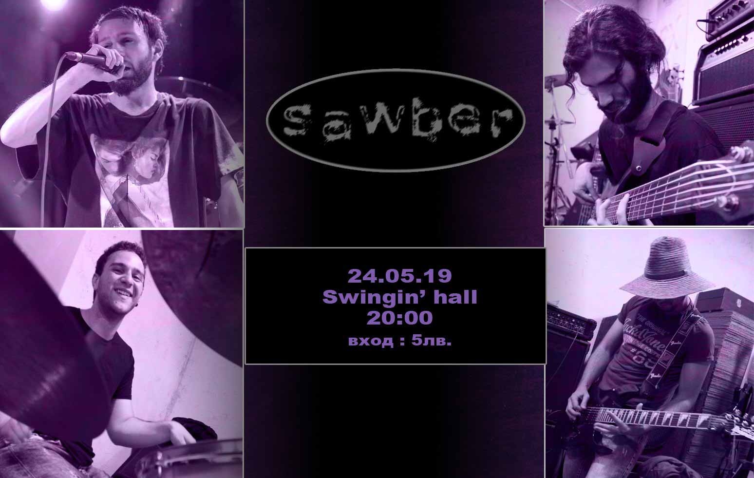 24 май 2019 г. 20:00 ч. Swingin'Hall | Sawber