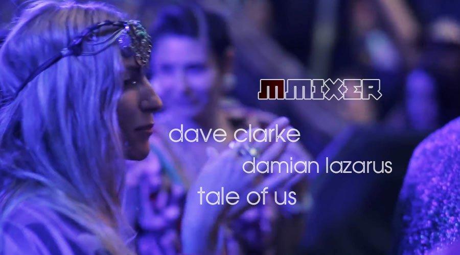 Mmixer с водещ Павел Бочев от клуб Оскар | MMTV Online