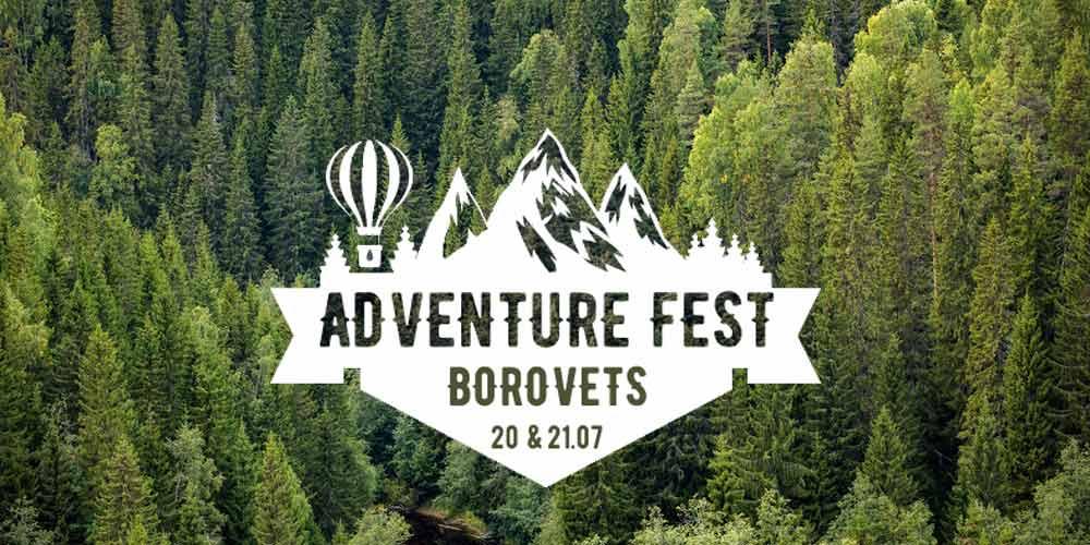 Borovets Adventure Fest - Летен приключенски фестивал в Боровец