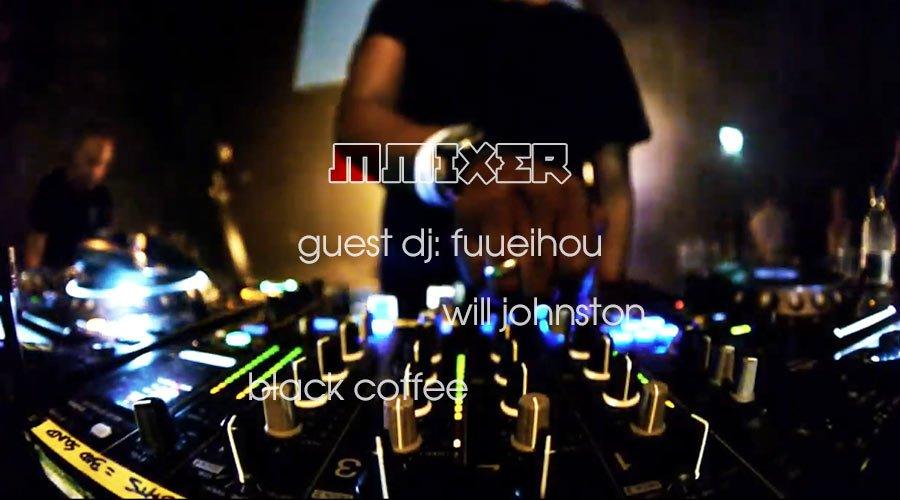 Гост на MMixer е Fuueihou... | MMTV Online...