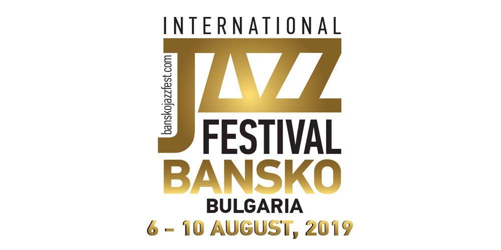 ТЕЛЕВИЗИЯ ММ и DIR.BG канят всички на джаз фестивал в Банско!