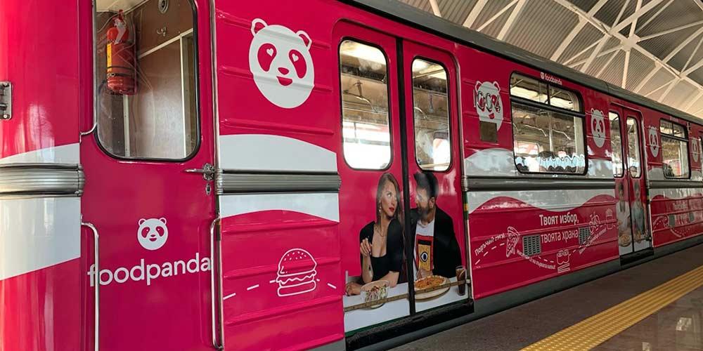 В софийското метро потегли розова мотриса | MMTV