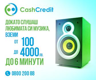 Cash Credit banner