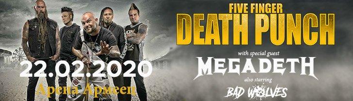 five-finger-death-punch-megadeth-bad-wolves-2020-sofia-mmtv-banner