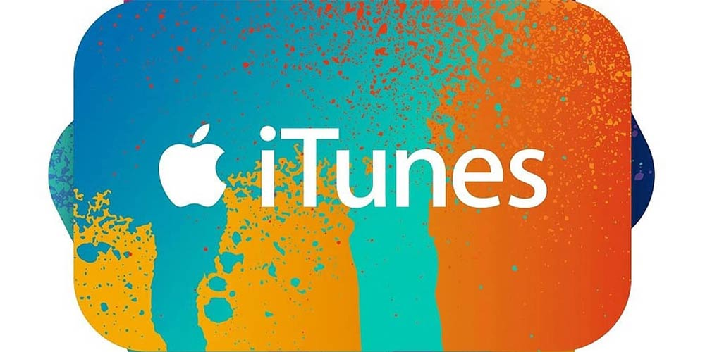 След 18 години вярна служба iTunes вече не съществува | MMTV