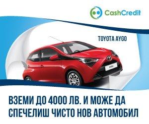 Cash Credit баннер