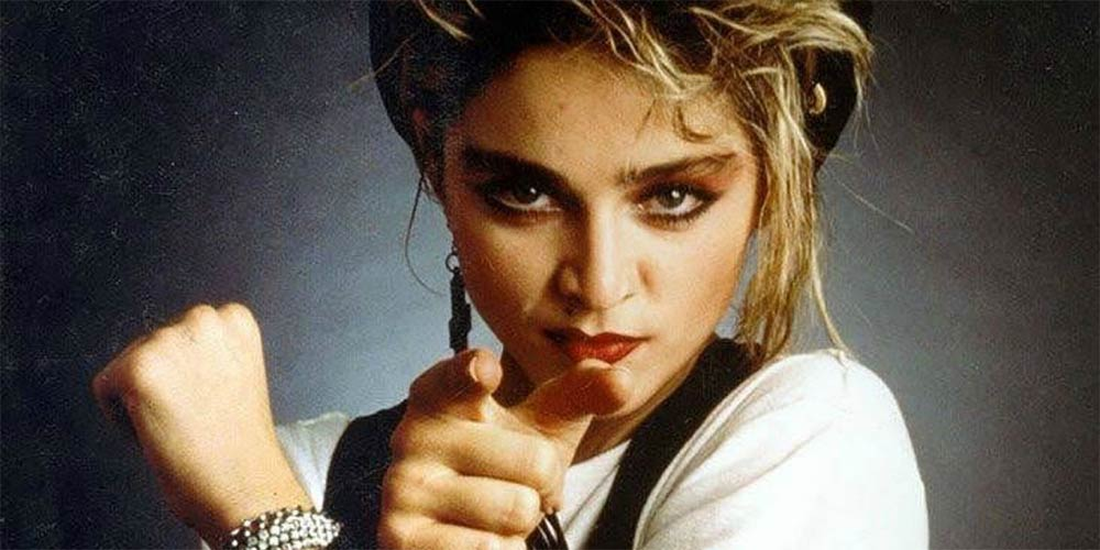 Преди да бъдат известни... | Madonna