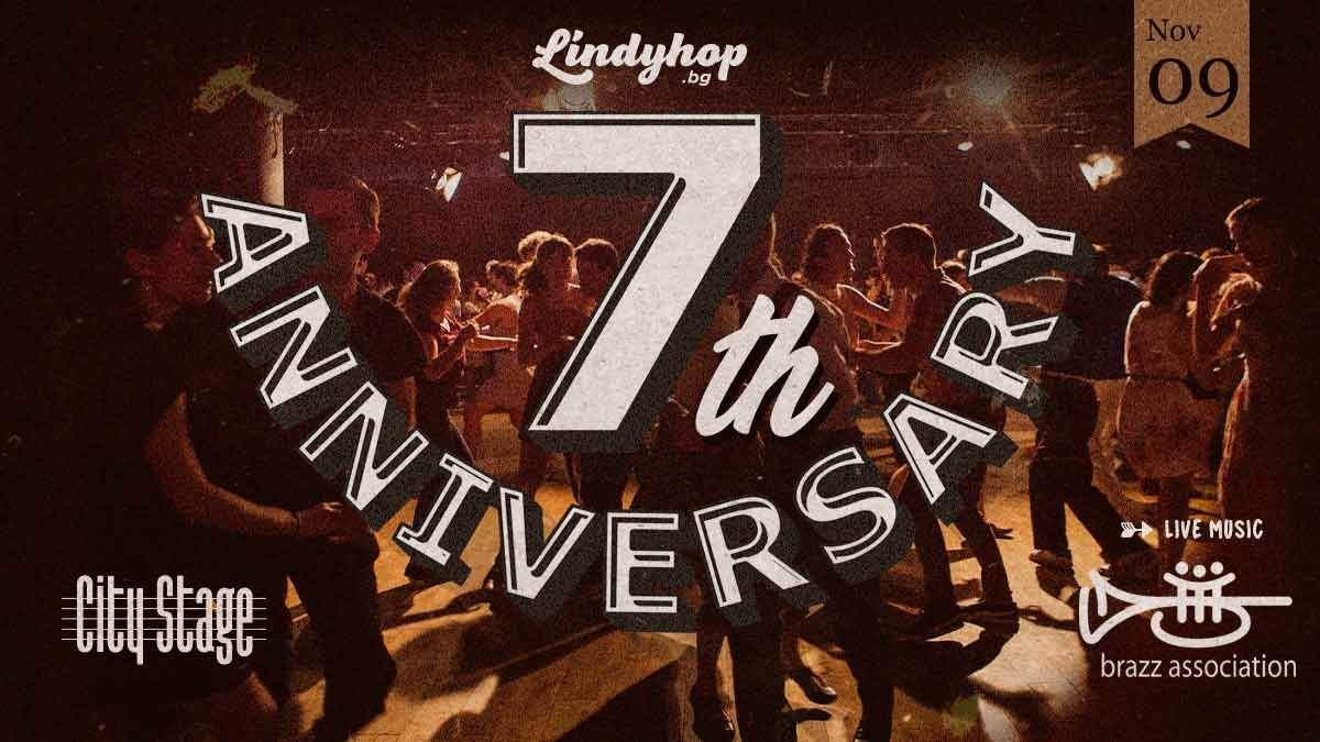 09 ноември 2019 г. 21:00 ч. City Stage | Lindy Hop Bulgaria's 7th Anniversary Party