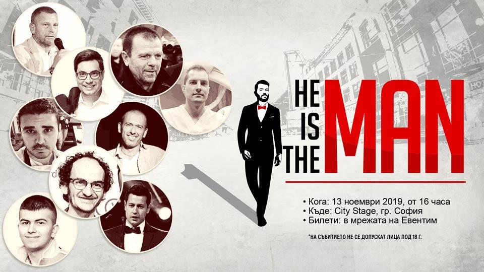 13 ноември 2019 г. 16:00 ч. City Stage | He's the Man - 9 успешни мъже на 1 сцена