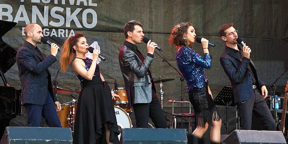 Група Спектрум откритието на Банско Jazz Fest | MMTV